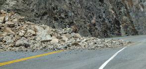 Продължава разчистването на огромното свлачище на пътя Кричим-Девин