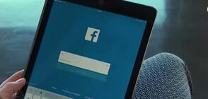 """""""На твоя страна"""": Уволнение или санкция заради коментар в социалните мрежи"""