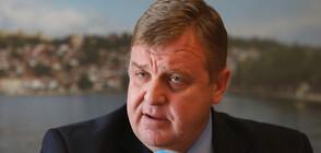 Каракачанов към Панайотов: Не са възлагани обществени поръчки без конкурс