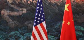 ЧЕРЕН СПИСЪК: САЩ забраниха още китайски компании (ВИДЕО)