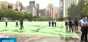 """Хонконг няма да отдава почит на жертвите от площад """"Тянанмън"""" (ВИДЕО)"""