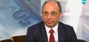 Николай Василев: Нямаме нужда от банка за развитие на няколко олигархични групи