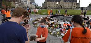 В Канада откриха 751 безименни гроба в изоставено училище