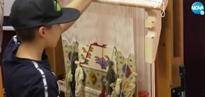 Обучават деца да тъкат килими в Чипровци (ВИДЕО)