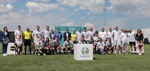 Приятелски мач между Нова Броудкастинг Груп и Българската национална телевизия даде старт на UEFA EURO 2020™