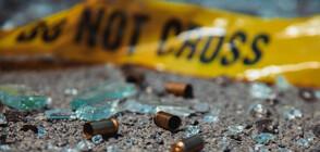 Поредна стрелба в САЩ, има ранени (СНИМКИ)