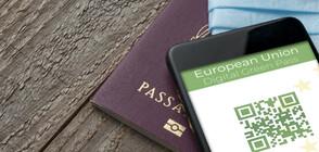В Гърция пускат и с бърз тест, опцията обаче я няма в цифровата система