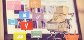 """""""НА ТВОЯ СТРАНА"""": Бум на измами при покупки в интернет (ВИДЕО)"""