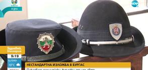 Нестандартна изложба: Показват полицейски фуражки от цял свят (ВИДЕО)