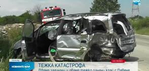 Тежка катастрофа с двама загинали във Врачанско (ВИДЕО)