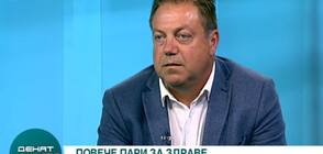 Д-р Маджаров: Мотивът за освобождаване на проф. Кантарджиев е несериозен (ВИДЕО)