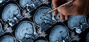 ПРОБИВ В МЕДИЦИНАТА: САЩ одобри ново лекарство срещу Алцхаймер
