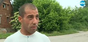 ПРЕД NOVA: Говори бащата на бебето, хвърлено от тераса в Златица
