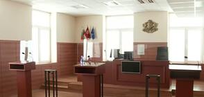 Половината от районните съдилища в страната са заплашени от изчезване