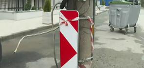 Стълб по средата на улица в София (ВИДЕО)