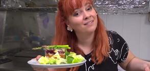 """Здрава Каменова с хумористична и вдъхновяваща вечеря в """"Черешката на тортата"""""""