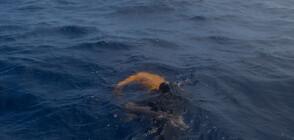 Жена се е удавила на Централен плаж във Варна