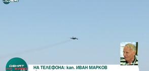 Катастрофата с МиГ-29: Версиите (ВИДЕО)