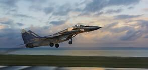 Какви са хипотезите за падането на бойния самолет