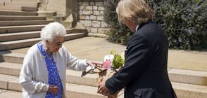 Кралица Елизабет с мил жест за рождения ден на принц Филип (ВИДЕО+СНИМКИ)