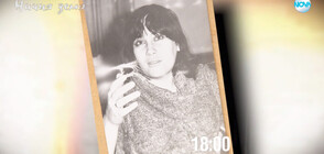 """""""Ничия земя"""": Маргарита Петкова – разказът продължава"""