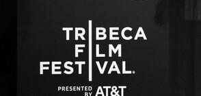 """Откриха филмовия фестивал TRIBECA с адаптация на мюзикъла """"Във висините"""" (ВИДЕО)"""