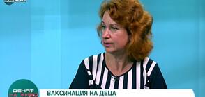 Проф. Ива Христова: Проф. Кантарджиев беше повече от директор (ВИДЕО)