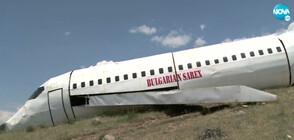 Създадоха авиоатракция край Сандански