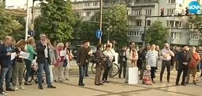Протест срещу застрояването във Варна (ВИДЕО)
