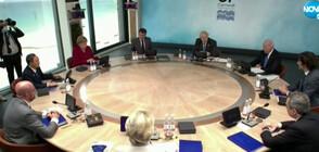 Лидерите от Г-7 обсъждат пандемията и климата