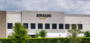 Amazon застрашени от 425 млн. долара глоба от ЕС