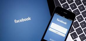 Русия глоби Facebook и Telegram