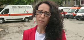 Д-р Маринова за незаконните трансплантации: Това е едно огромно петно