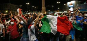 Италия празнува след победата над Турция на UEFA EURO 2020