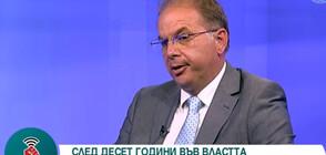 Чолаков: Най-големият противник на ГЕРБ в предизборната кампания е служебното правителство (ВИДЕО)