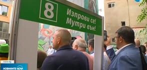 """""""Изправи се! Мутри вън!"""" откриха кампанията си в пловдивския квартал """"Капана"""""""