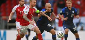 Исторически успех за Финландия в мач, който разплака футболния свят