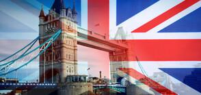 Има ли опасност българи да бъдат депортирани от Великобритания?