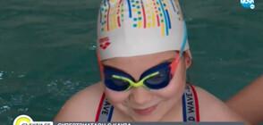 Големи спортни звезди ще участват в турнир за деца с увреждания (ВИДЕО)