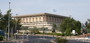 Парламентът в Израел гласува новото правителство