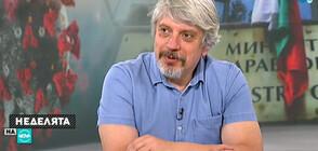 Проф. Витанов: Ако 70% от българите се ваксинират, защитата ще е 3 пъти по-силна