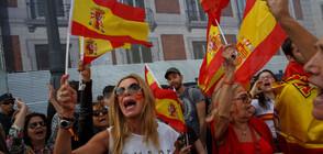 Хиляди на протест в Мадрид срещу амнистията на каталунски лидери (ВИДЕО)