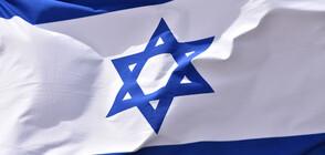 Израелският парламент избра нов председател