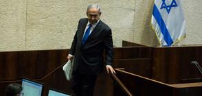 """КРАЙ НА ЕРАТА """"НЕТАНЯХУ"""": Парламентът гласува за новото правителство в Израел"""