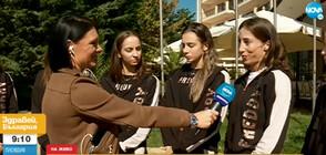 Златните момичета след триумфа на Европейското във Варна (ВИДЕО)