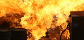 Десетки са пострадали при взрив на бензиностанция в Новосибирск (ВИДЕО)