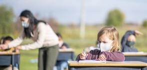 Класна стая на открито: Нова практика в училищата заради COVID-19 (ВИДЕО)