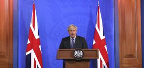 ОПАСЕНИЯ ОТ НОВА ВЪЛНА: Лондон отлага вдигането на ограниченията срещу COVID-19