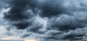 Циклон с валежи и бури в Източна България