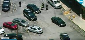 Един убит и трима ранени при стрелба в САЩ